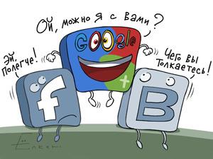 Наступает социальная сеть google plus